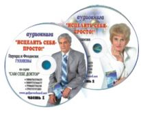 cd iscelisebya